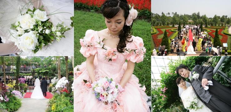 花の結婚式