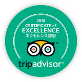 2018 CERTIFICATE of EXCELLENCE エクセレンス認証 tripadvisor